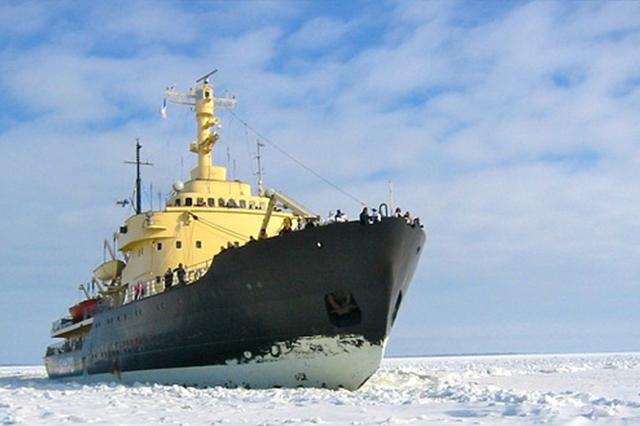 Zivil- Sonderschiffe